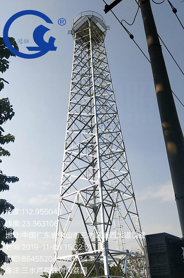 Radar telecom tower communication tower