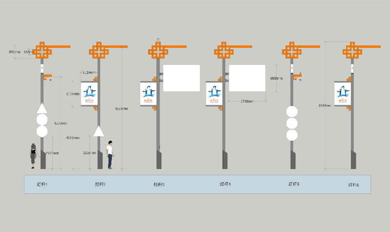 energy saving intelligent street lighting suitable for-3