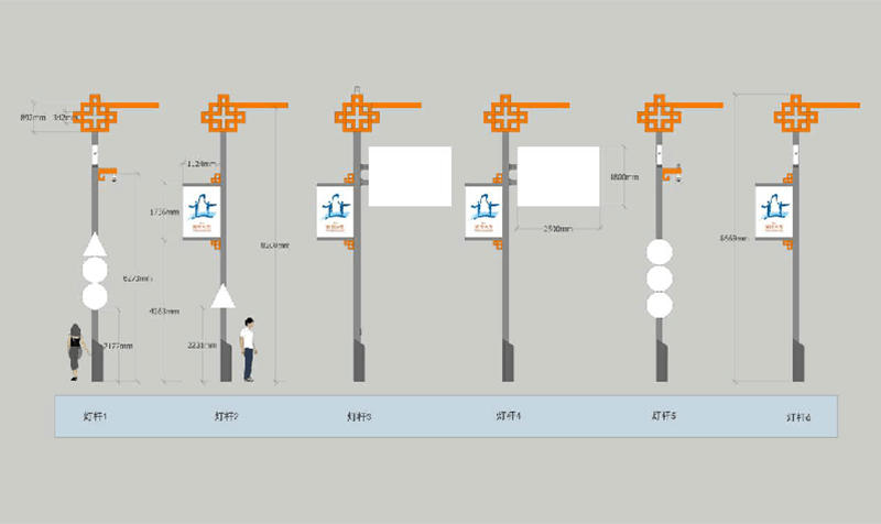 efficient smart street lamp cost effective for lighting management