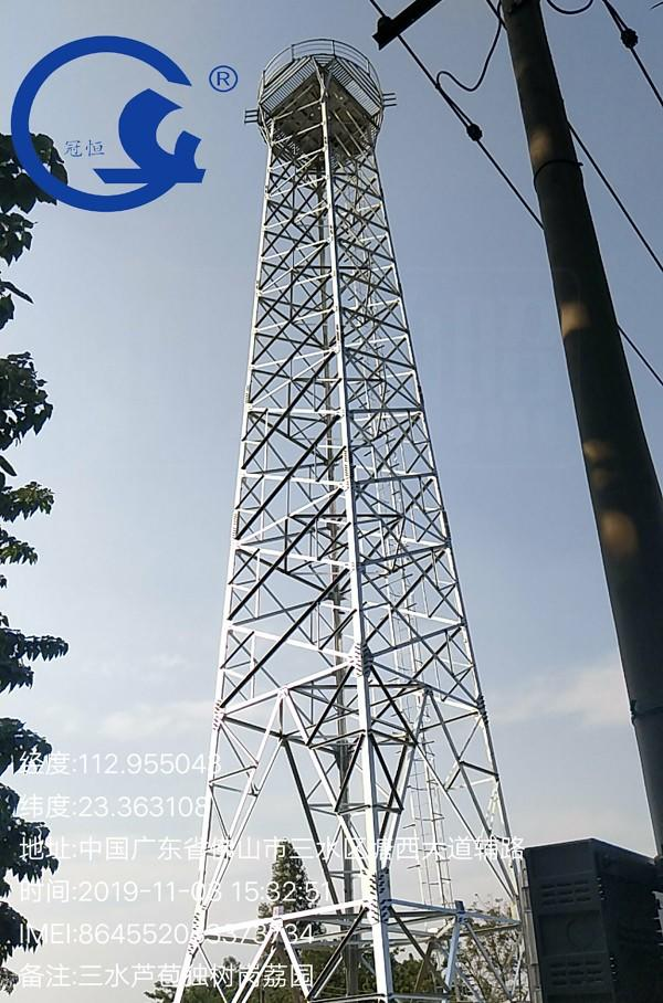 GH high performance communication tower outstanding for telecommunication