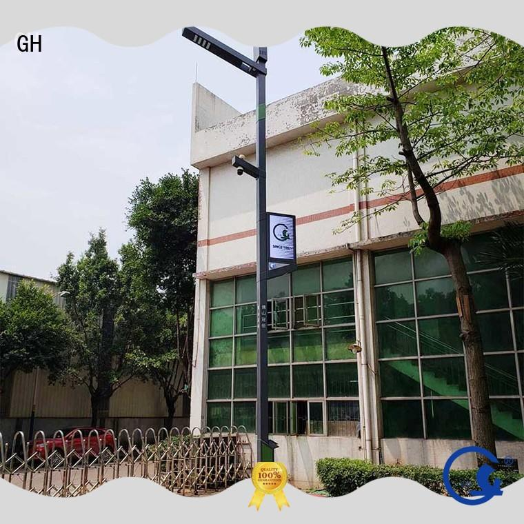 GH aumatic brightness adjustment street light lamp