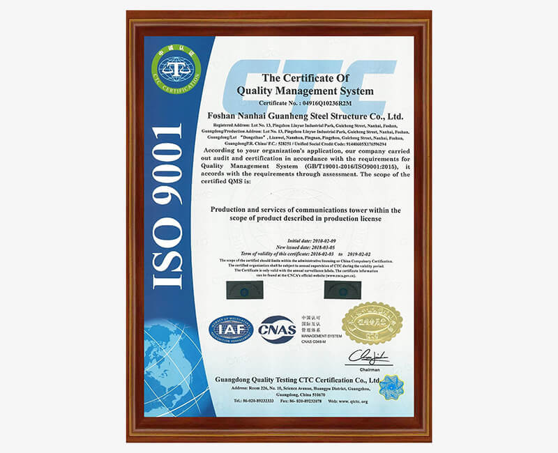 The certificate Of Quality Management System ( Communication Tower )
