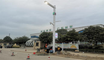 New smart pole project in Huizhou Tonghu Administrative Office